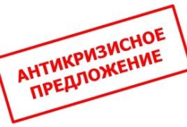 310.2.112 - по 25 000 руб !!!